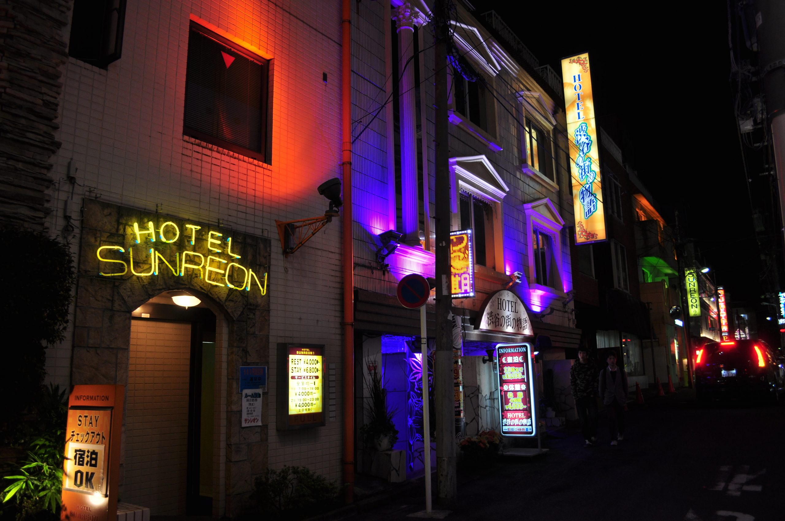 Picture of Shibuya Hotel at night